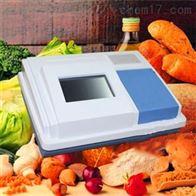 综合食品检测仪SYK-ZPS96