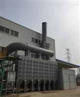 厂家定制南京废气烟尘处理设备