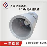 NSL系列低噪声射流风机