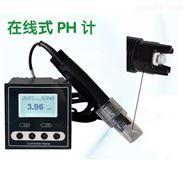 經濟型在線式工業ph計 PH-110 酸度計
