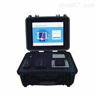 多模块综合食品安全检测仪SYK-DSP5