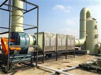 厂家定制工业废气除臭设备 等离子光氧一体机