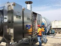 可定制光氧废气处理设备 安全有保障