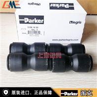 31061400现货派克快插式接头型-PARKER派克原装进口