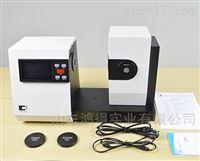 HD-CS-700塑料透光率雾度仪HD-CS-700