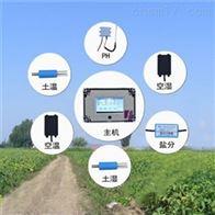土壤墒情速测仪SYK-S6