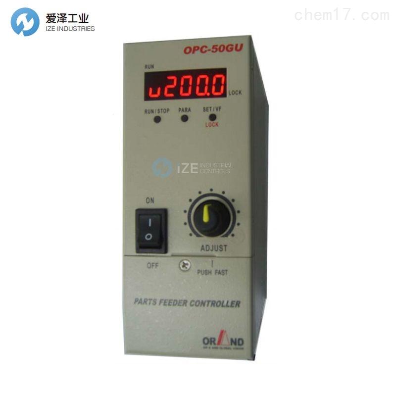 ORAND控制器OPC系列 OPC-50GU