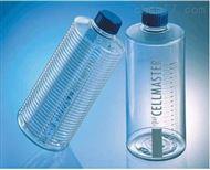 德国Greiner德国Greiner格瑞纳滚动细胞培养瓶