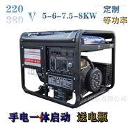 220/380等功率汽油发电机8KW10KVA