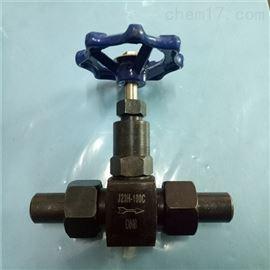 J21W碳鋼防鏽外螺紋焊接式截止閥