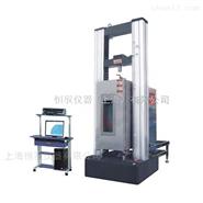 陶瓷材料高溫抗壓測試機