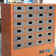 JDTG-24DTRX-24土壤干燥箱(樣品前處理設備)