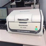 天瑞EDX1800B环保ROHS检测分析仪