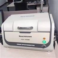 EDX1800B国产x荧光光谱仪