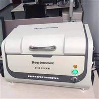 EDX1800BROHS有害物质检测仪