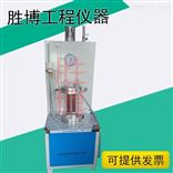 排水带通水量试验仪