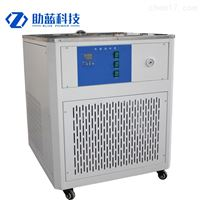 DLSB-30/30低温冷却循环泵