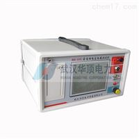 电力工程用WHD-500L全自动电容电感测试仪