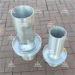 φ200铝制灌砂筒