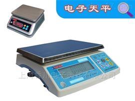 EX-200g防爆电子秤(天平0.1mg)
