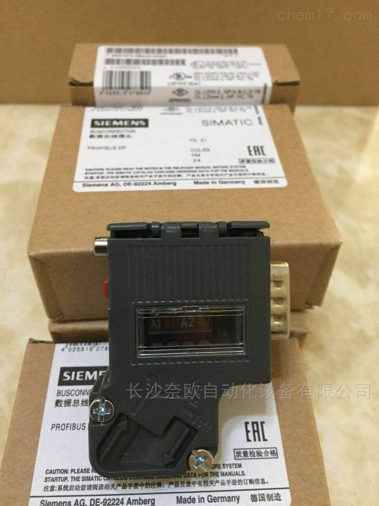 西门子PLC模块6ES73211BH024AA1