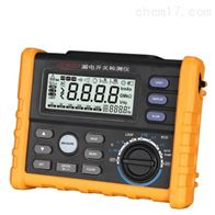 ZD9007漏电开关检测仪