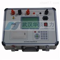 电力工程用HDGE发电机转子交流阻抗测试仪