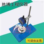 膜糙面厚度试验装置