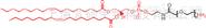 磷脂聚乙二醇氨基,DSPE-PEG-NH2