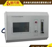 DFS-01-001 烟密度测试仪