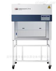 HCB-1600H深圳水平流洁净工作台/超洁安全柜