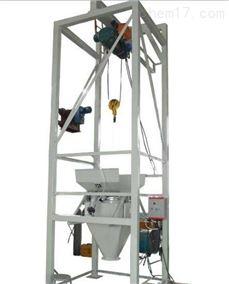 SDD1000吨包卸料机