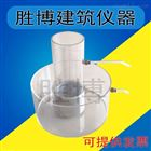 GBT25993-C1路面砖透水系数试验装置