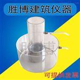 GBT25993-C1GBT25993-C1路面砖透水系数试验装置