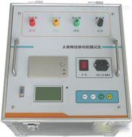 ZD9605G大地网接地电阻仪