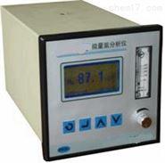 微量氣體分析儀報價