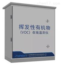ZWIN-PVOC06某区VOC在线监测系统实施案例