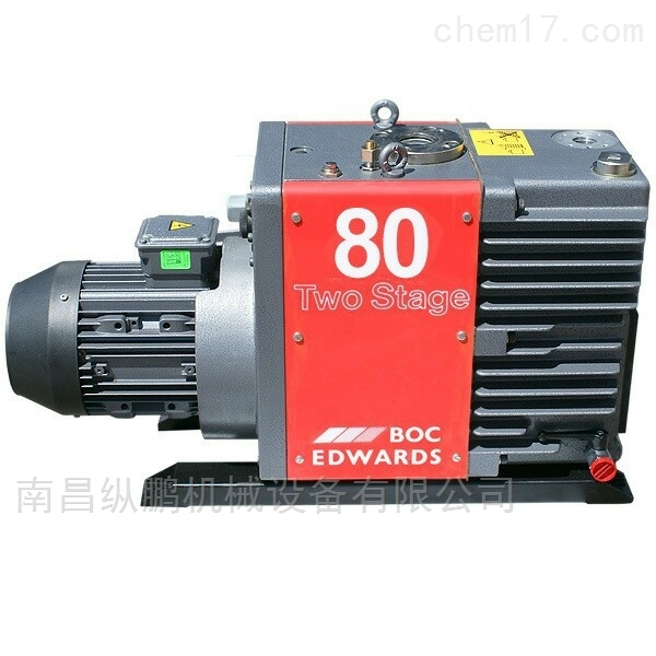 英国Edwards爱德华E2M80/E2M40双级真空泵