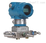 3051系列美国罗斯蒙特ROSEMOUNT压力变送器