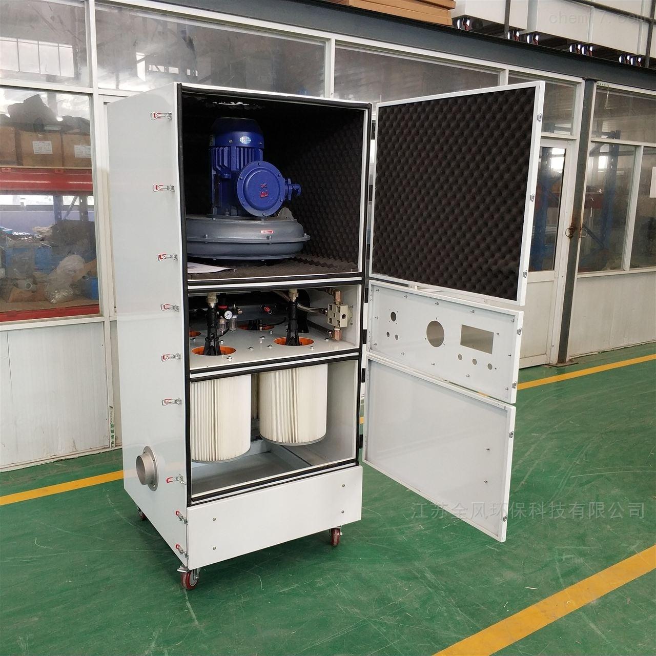 MC-550激光切割焊接焊烟净化器集尘机