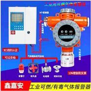 氧氣可燃氣體探測器