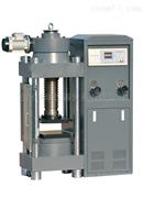 DYE-2000C-电液式压力试验机