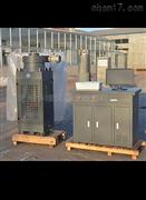 DYE-3000A--微機電液伺服壓力試驗機