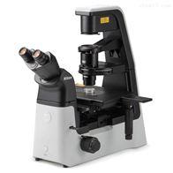 ECLIPSE Ts2RNIKON研究级倒置显微镜