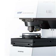 奥林巴斯原子力激光共聚焦显微镜