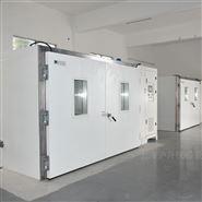 步入式高温老化实验室