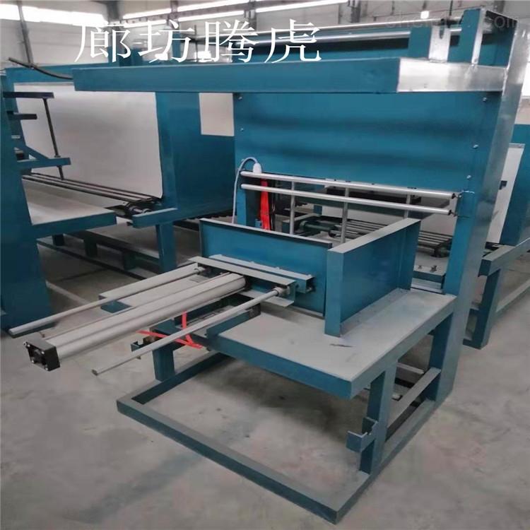 专业厂家生产出售岩棉板包装机