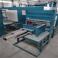 th001热收缩膜包装机上门指导使用