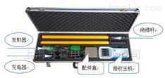 高压核相仪技术特性感应式