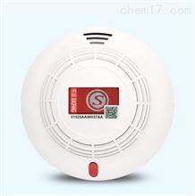 YCC700-501501烟雾报警器